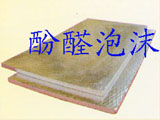 Products-Foam with phenolic resin